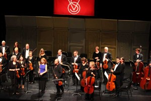 Vermont Symphony Orchestra: they're good at what they do
